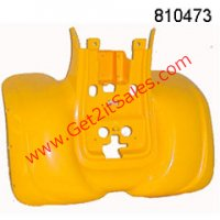 5ED-Rear Fender (Yellow)