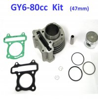 80cc (High Performance) Cylinder Piston Top End Kit For GY6-50 QMB139 Chinese Scooter Motors. Bore=47mm Requires Head #634585