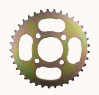 Rear Sprocket #420 37th Bolt Pattern=4x48 (68mm to Adjacent hole), Shaft=48mm Fits many 70-125cc ATVs