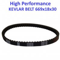 "Belt 669x18x30 KEVLAR GY6-50 QMB139 49cc Chinese Scooter Motors With 10"" Wheels"